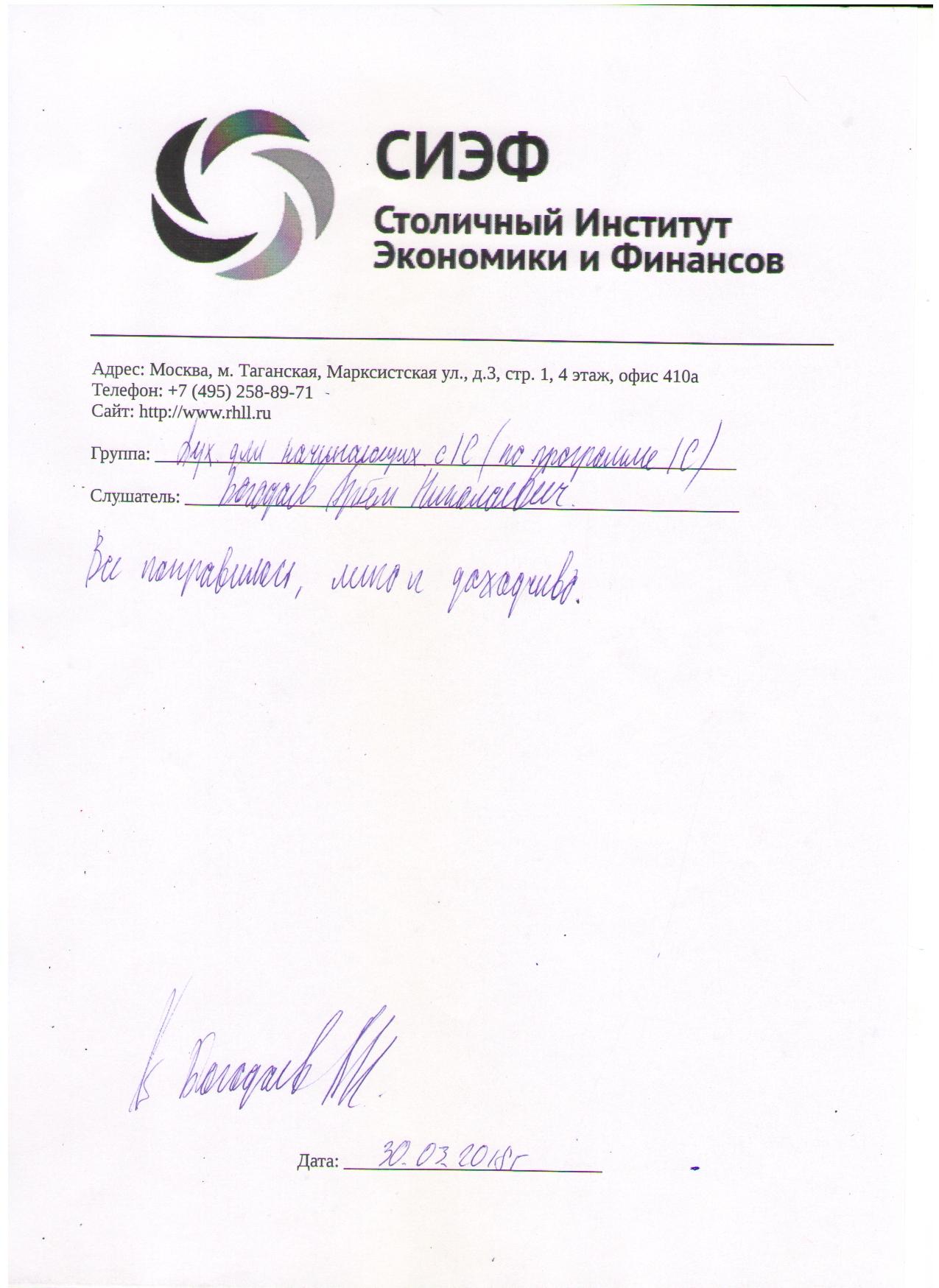 курсы c# харьков